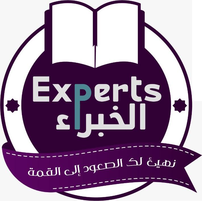 المساعده في إعداد الرسائل العلمية و الأكاديمية الماجستير و الدكتوراه